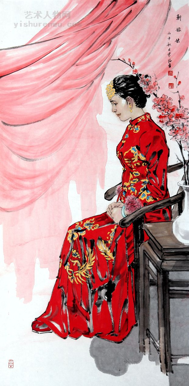 范怀珍人物画